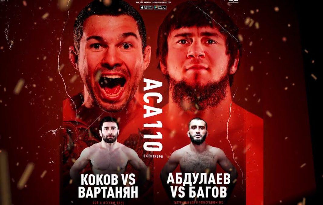 Результаты турнира ACA 110: Абдулаев - Багов