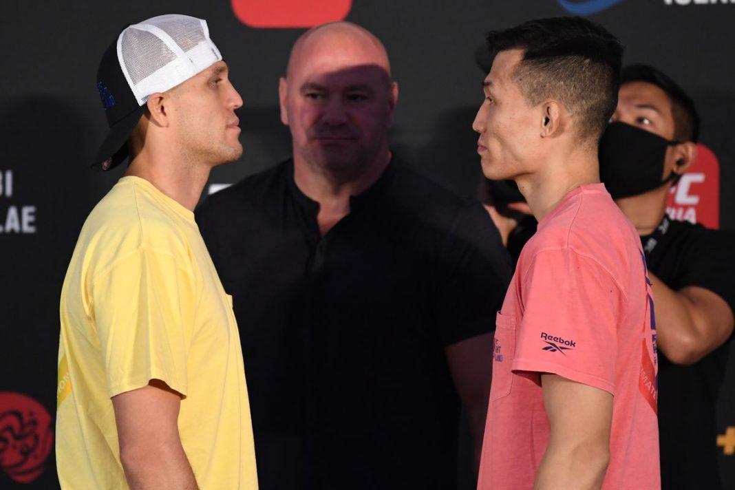 Результаты турнира UFC Fight Night 180: Ортега - Корейский Зомби
