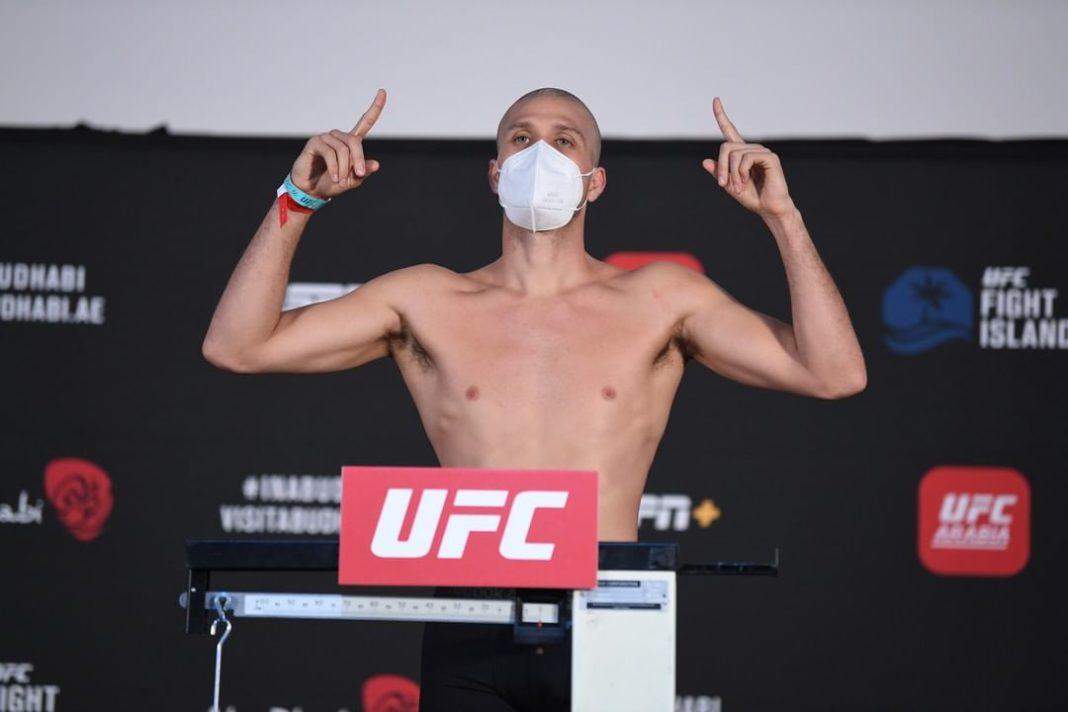 Результаты и видео взвешивания UFC Fight Night 180: Ортега - Корейский Зомби