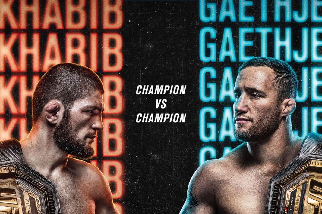 Кард турнира UFC 254: Хабиб - Гэтжи