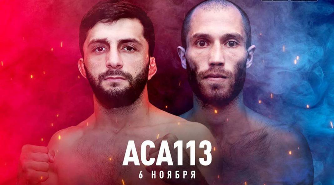 Кард турнира ACA 113: Керефов - Гаджиев 2