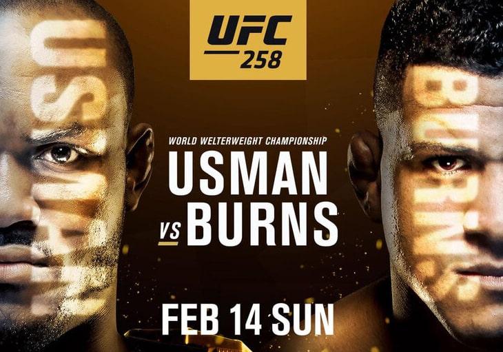 Кард турнира UFC 258: Усман - Бернс