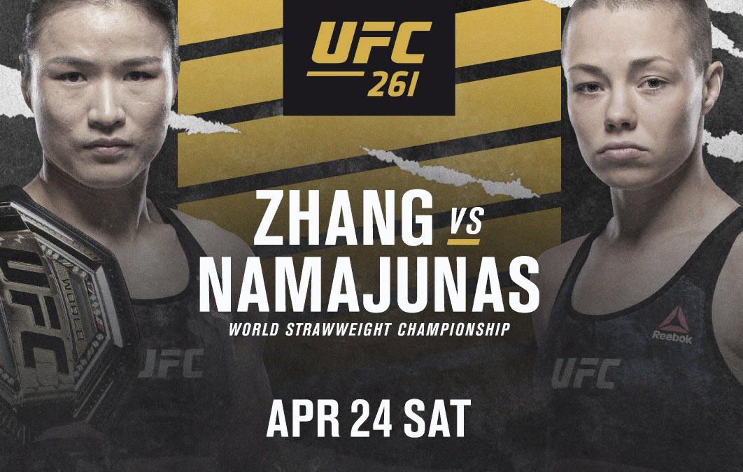 Официально: бой Вейли Жанг и Роуз Намаюнас состоится на турнире UFC 261